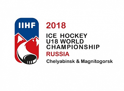 Финал Чемпионата U-18 (Gold medal game).